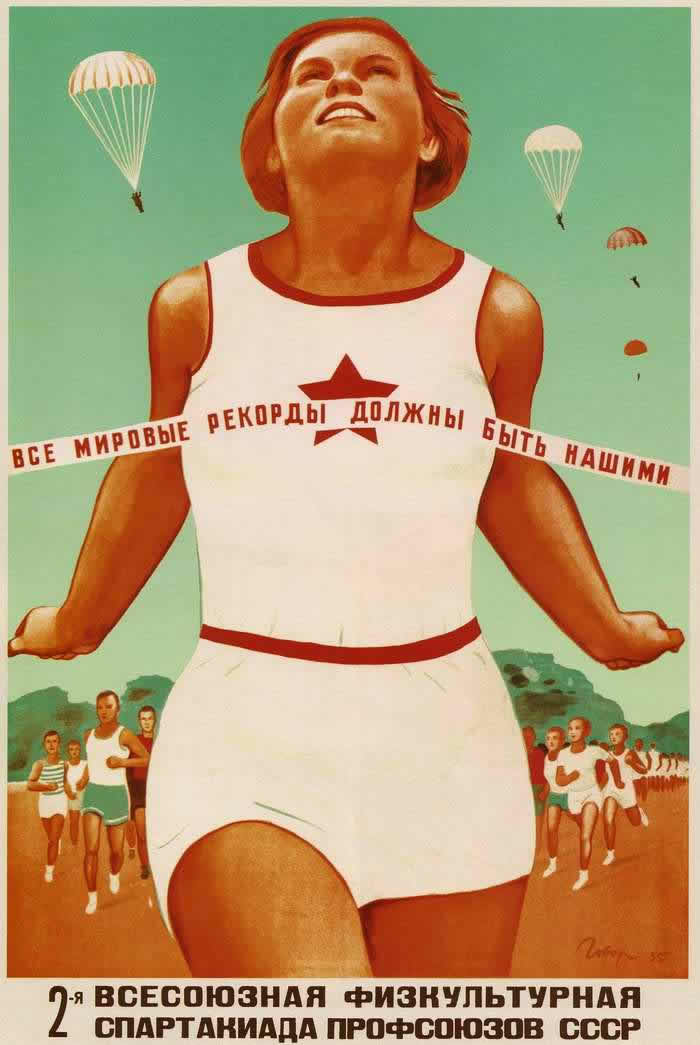 Все мировые рекорды должны быть нашими -- В. Говорков (1935)