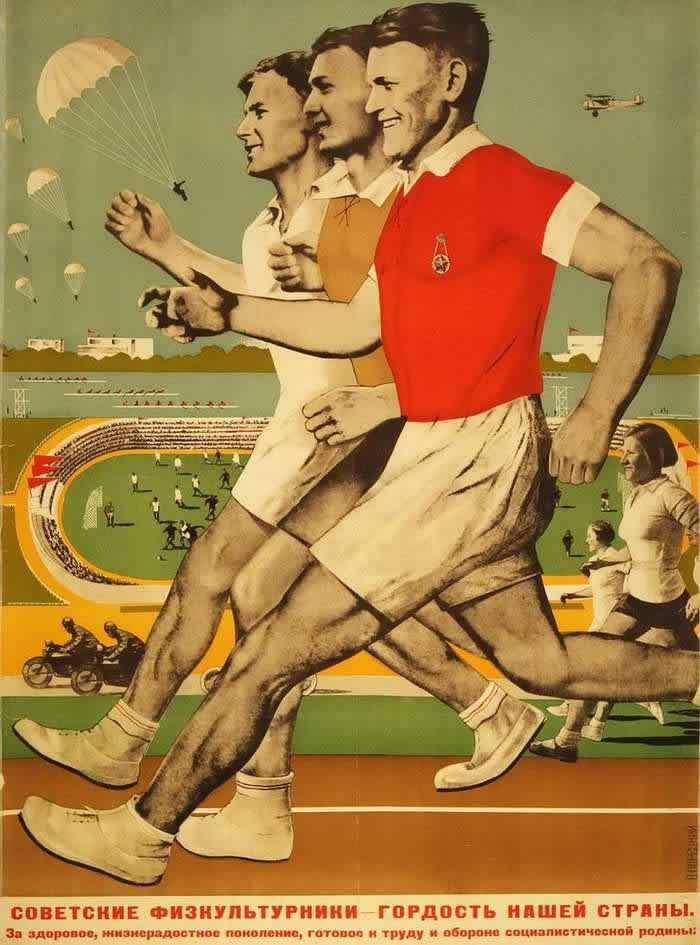 Советские физкультурники  - гордость нашей страны -- В. Корецкий (1935)