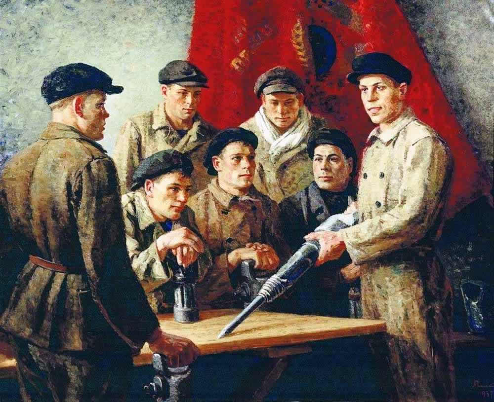 Перед сменой. Бригада Стаханова -- Г. Ряжский (1937)