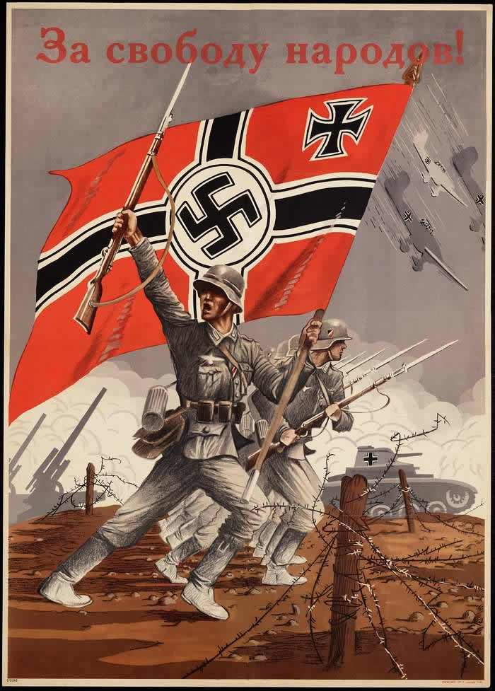 За свободу народов -- Германия для территории СССР (1941 год)