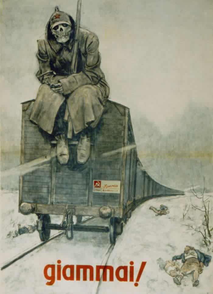 Никогда (Советский эшелон смерти в Сибирь и сталинские лагеря) -- Италия (1943 год)