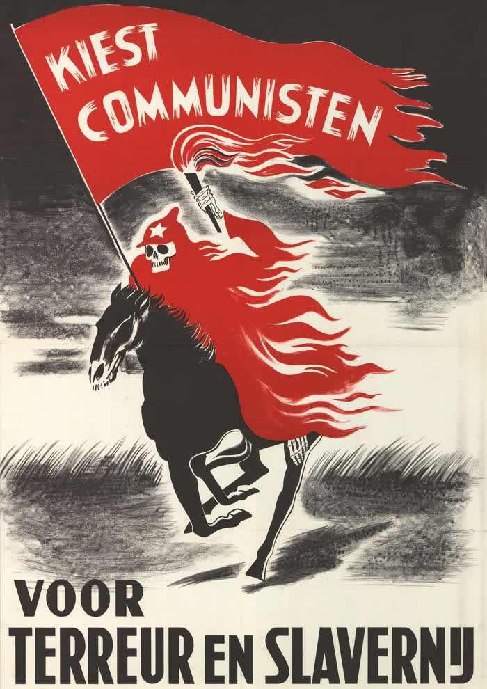 Выберите коммунистов для террора и рабства -- Нидерланды (1952 год)