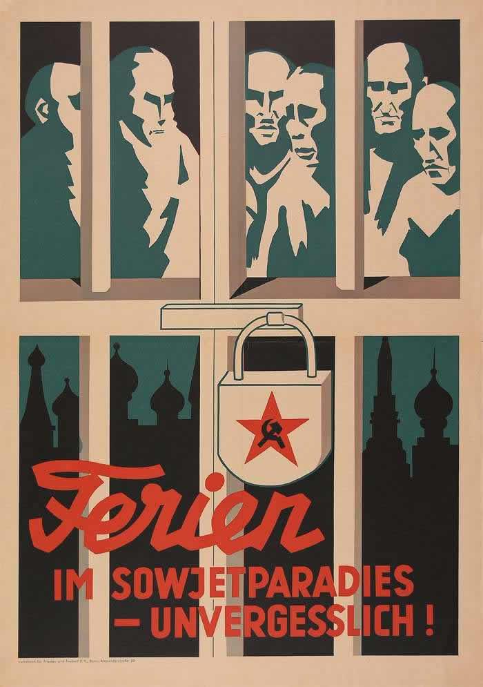 Каникулы в советском раю - незабываемые ощущения -- ФРГ (1952 год)