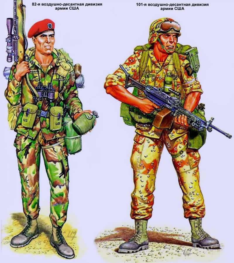 82-я воздушно-десантная дивизия армии США и 101-я воздушно-десантная дивизия армии США
