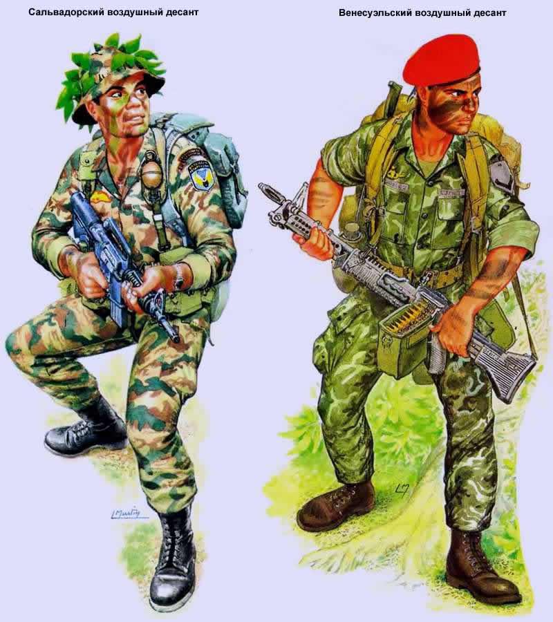 Сальвадорский воздушный десант и венесуэльский воздушный десант