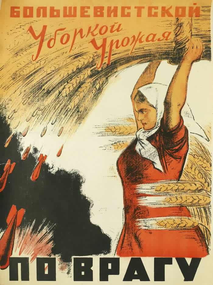 Большевистской уборкой урожая - по врагу!