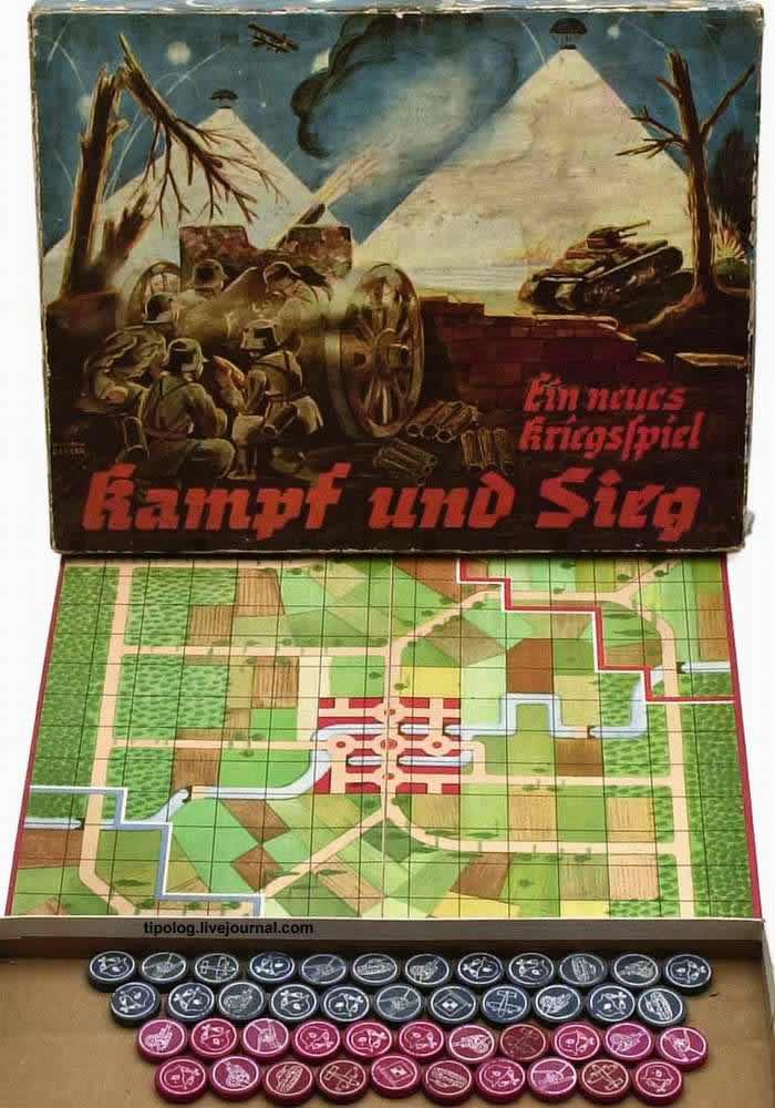 Война и победа - настольная игра (1941 год)