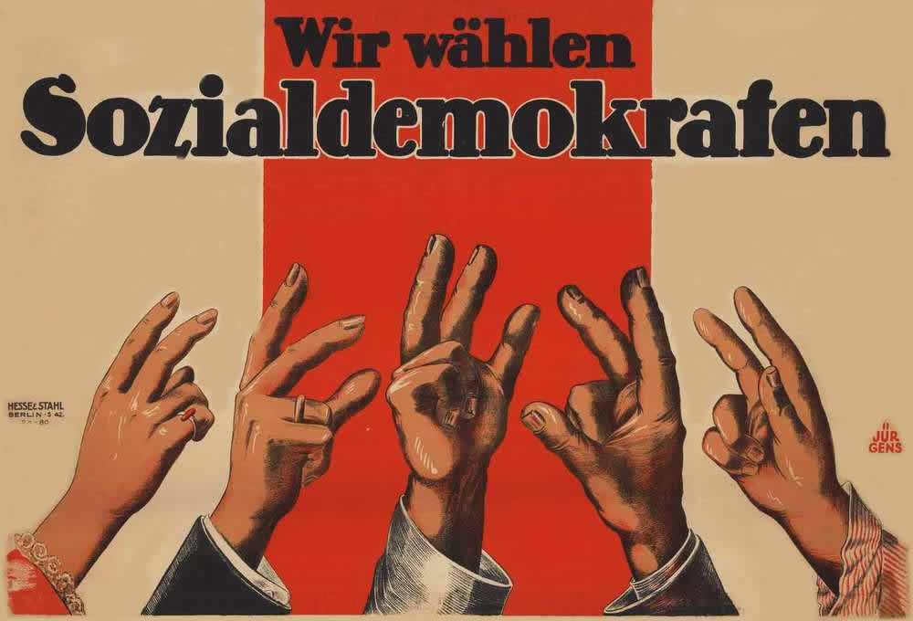 Мы выбираем социал-демократов (1924 год)
