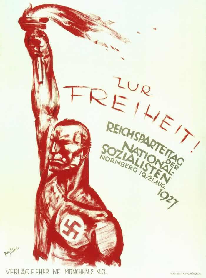 Обеспечение твоей свободы - съезд Немецкой национал-социалистической рабочей партии в Нюрнберге (1927 год)