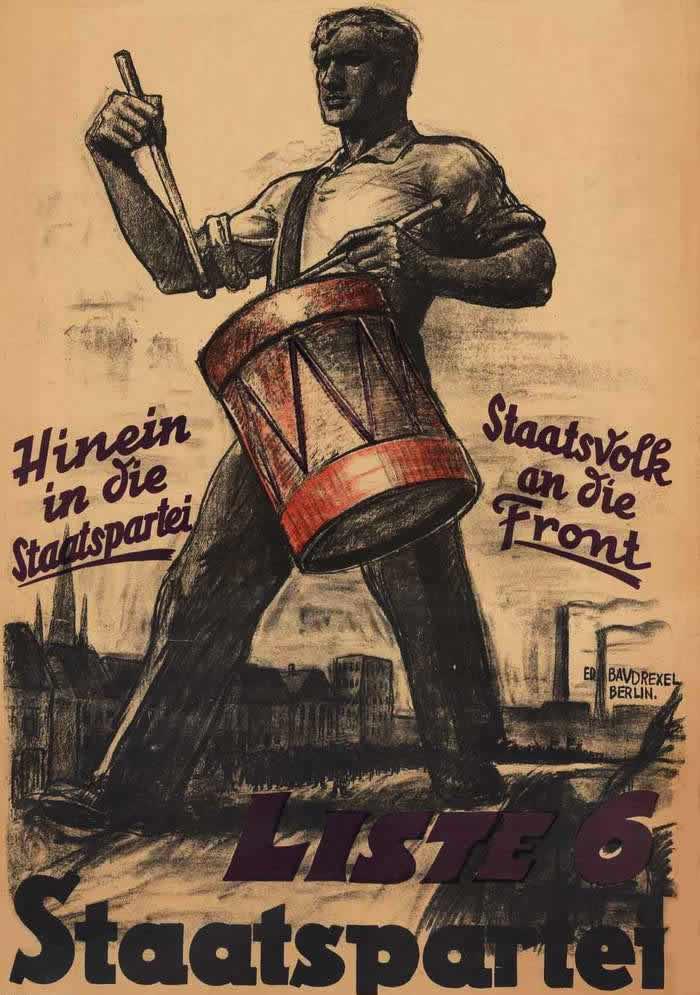 Немецкая демократическая партия сумеет объединить усилия всех немецких граждан (1930 год)