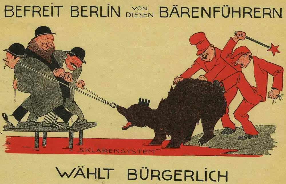 Освободим выборные органы Берлина от этих истязателей нашего медведя (символ Берлина) - предвыборный плакат компартии Германии (1930 год)