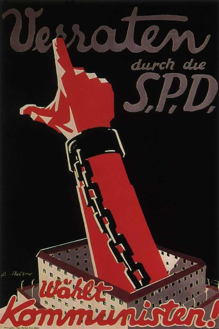 Тюремные узники, которых предали германские социал-демократы! Голосуйте за коммунистов (1930 год)