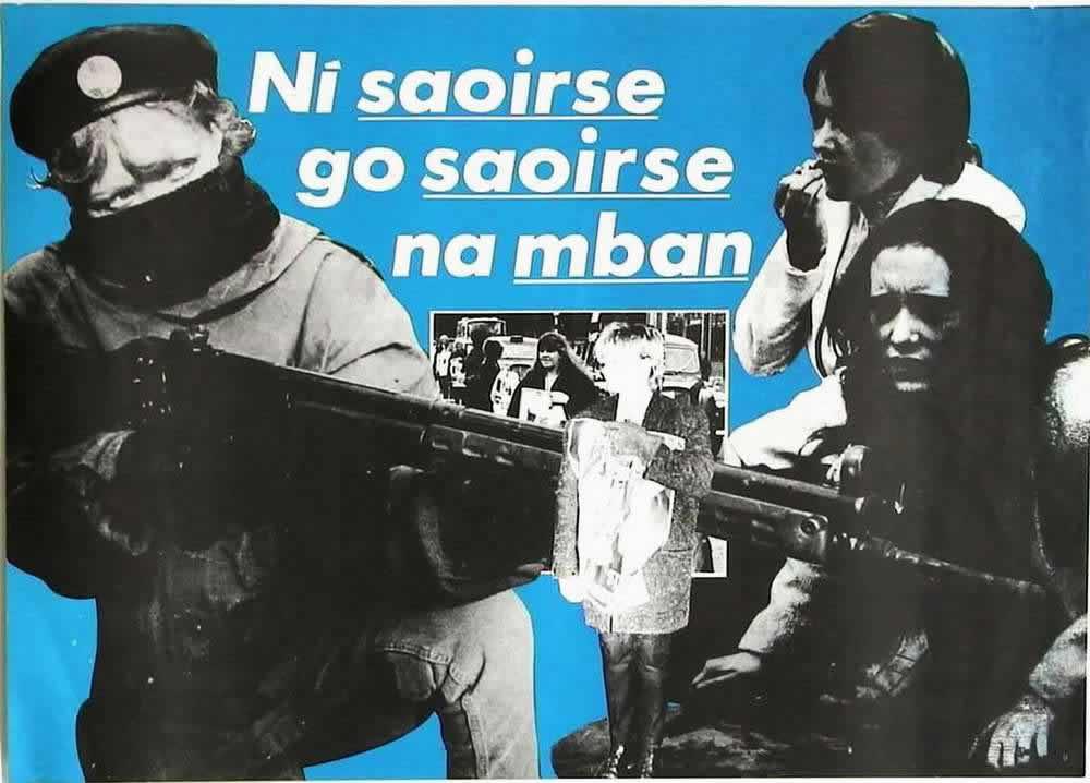 Нет свободы, пока не свободна женщина! (начало 1980-х годов)