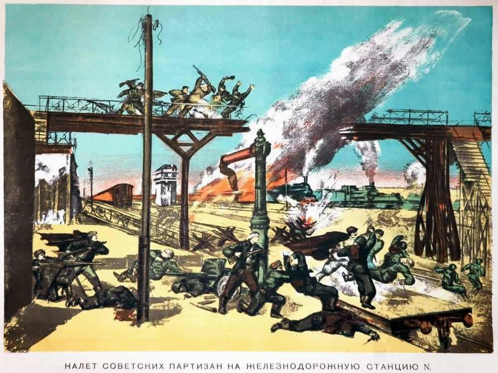 Налет советских партизан на железнодорожную станцию N