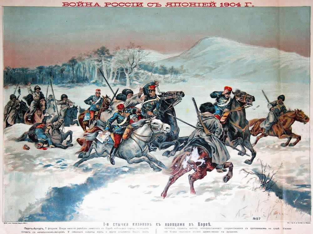 Война России с Японией 1904 год - Первая стычка казаков с японцами в Корее
