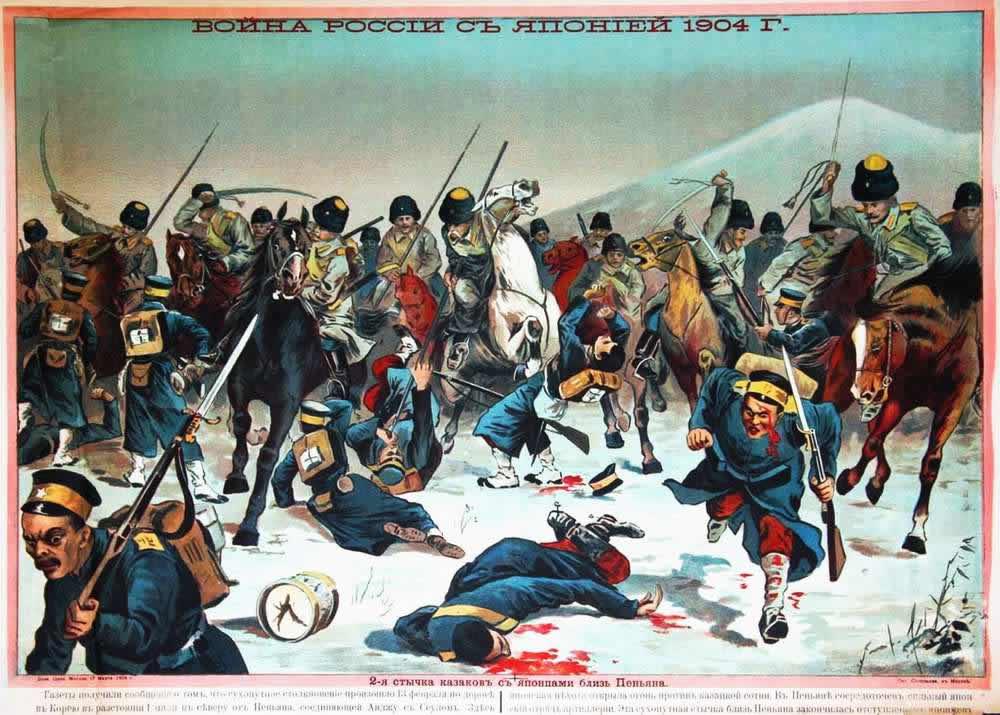 Война России с Японией 1904 год - Вторая стычка казаков с японцами близ Пеньяна