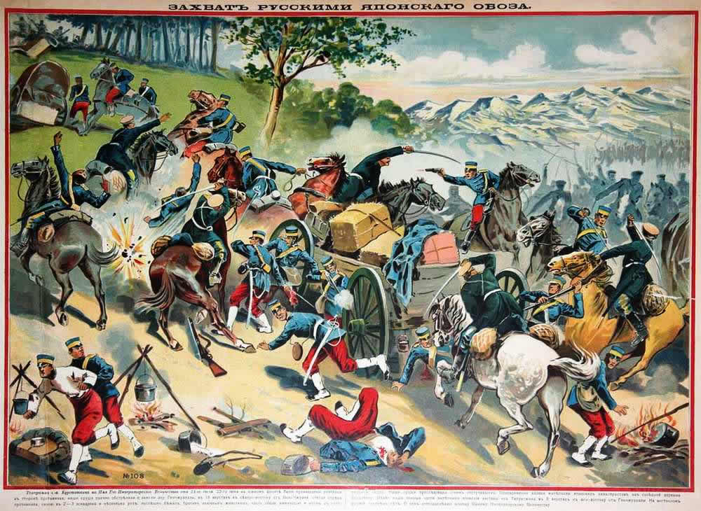 Захват русскими войсками японского обоза