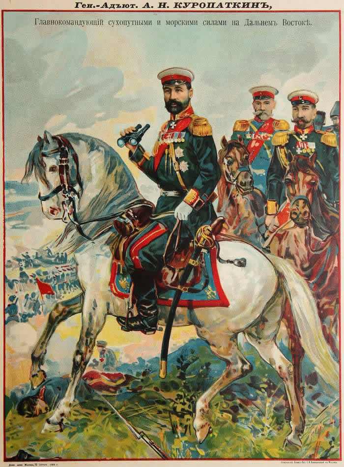 Генерал-адьютант Куропаткин - Главнокомандующий сухопутными и военно-морскими силами на Дальнем Востоке