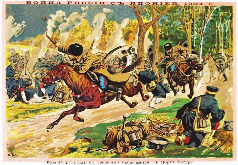 Война России с Японией 1904 год - Казачий разъезд с депешами прорывается к Порт-Артуру