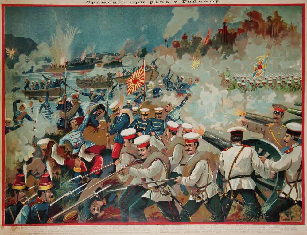 Сражение при реку у Гайчжоу