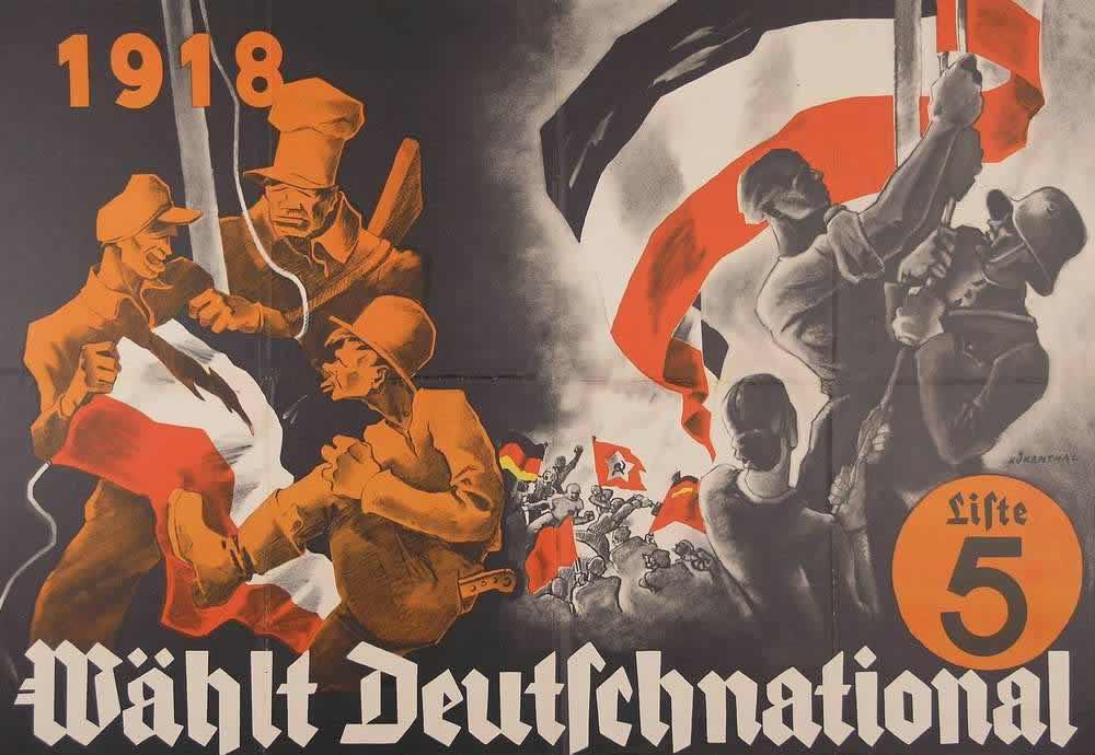Голосуйте за Немецкую национальную народную партию (1932 год)