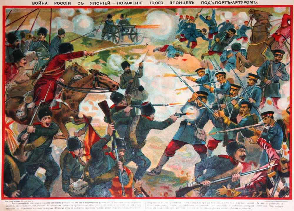 обзвонил всех война в японии 1863-1867 битвы быстрые