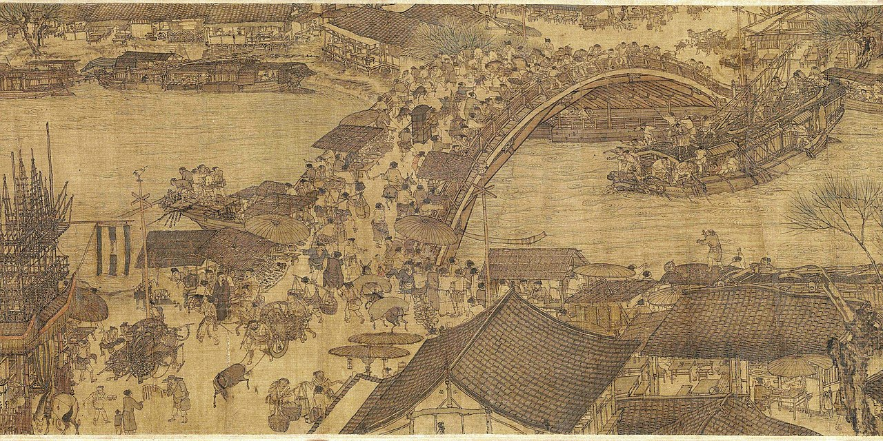 1280px-Along_the_River_During_the_Qingming_Festival_(detail_of_original).jpg