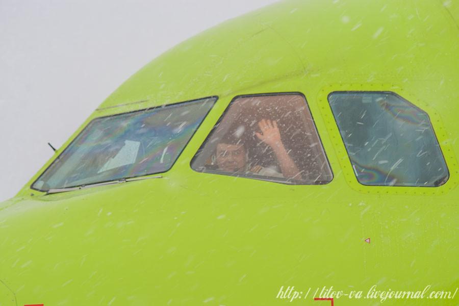 06. Многие пилоты передавали привет и махали споттерам! :)