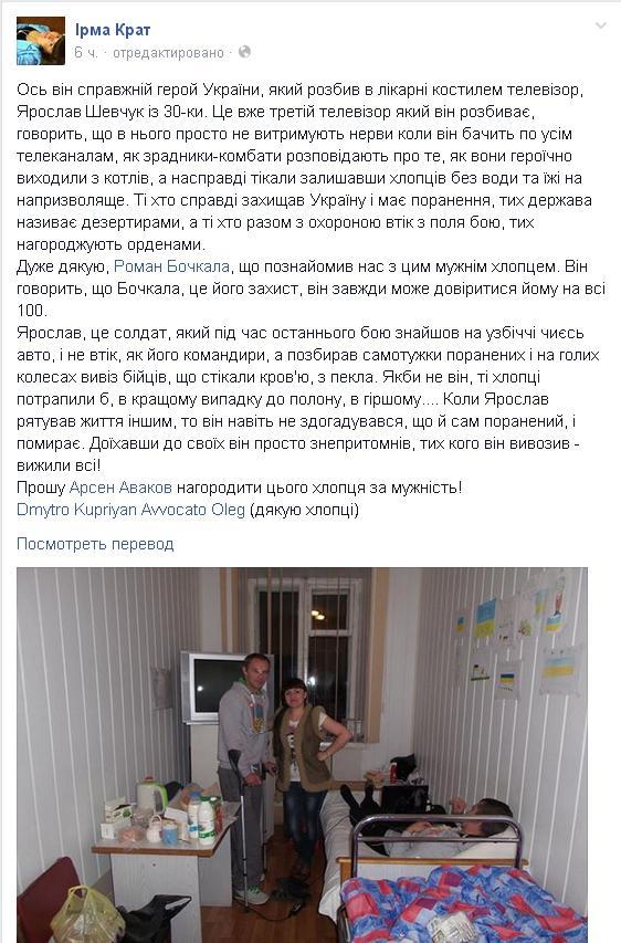 прикол_телевизор