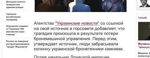 мтлб_рафик