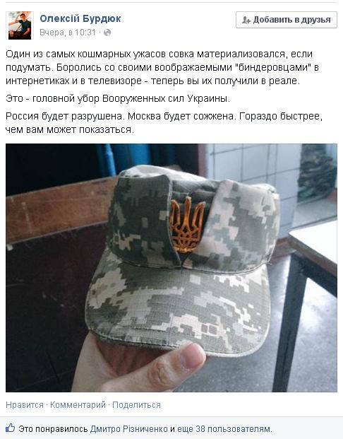 шапками