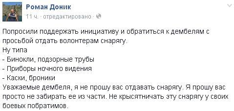 Военно-техническую помощь в Украину направили уже 11 стран, - Порошенко - Цензор.НЕТ 9010