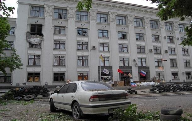 Lugansk_OGA_dyrka
