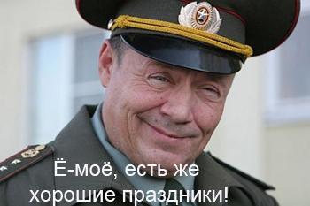 http://ic.pics.livejournal.com/titush/69277092/76175/76175_original.jpg
