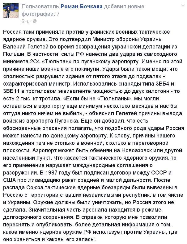 прикол_гелетей_яо