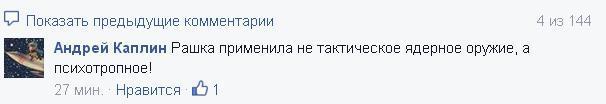 прикол_комент_галетей