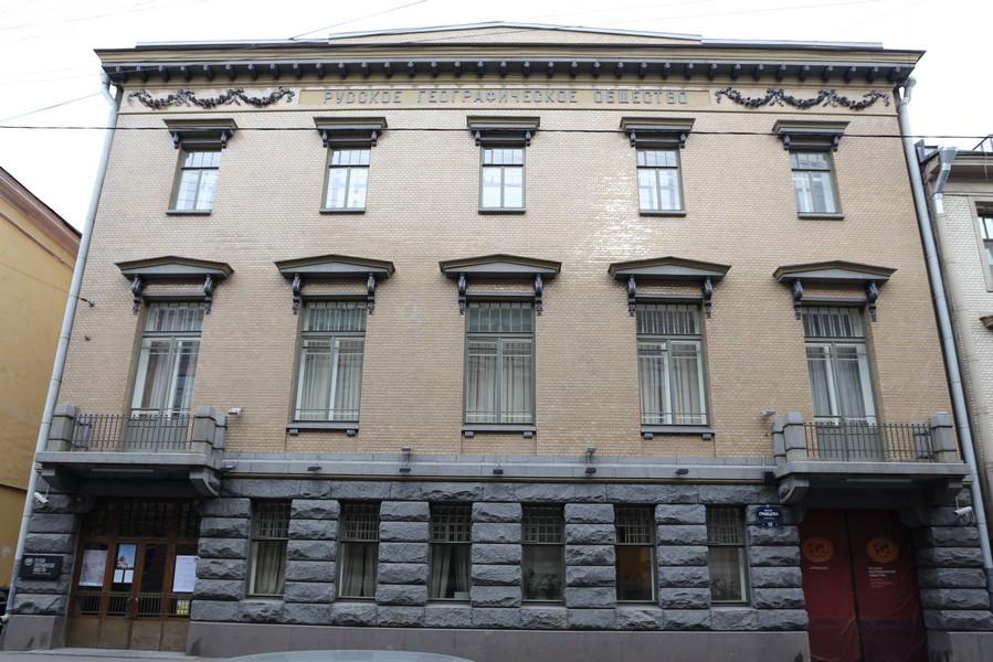 Географическое общество санкт-петербурга вакансии