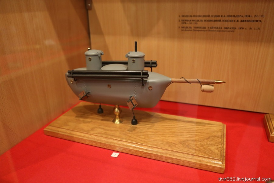 первая механическая подводная лодка