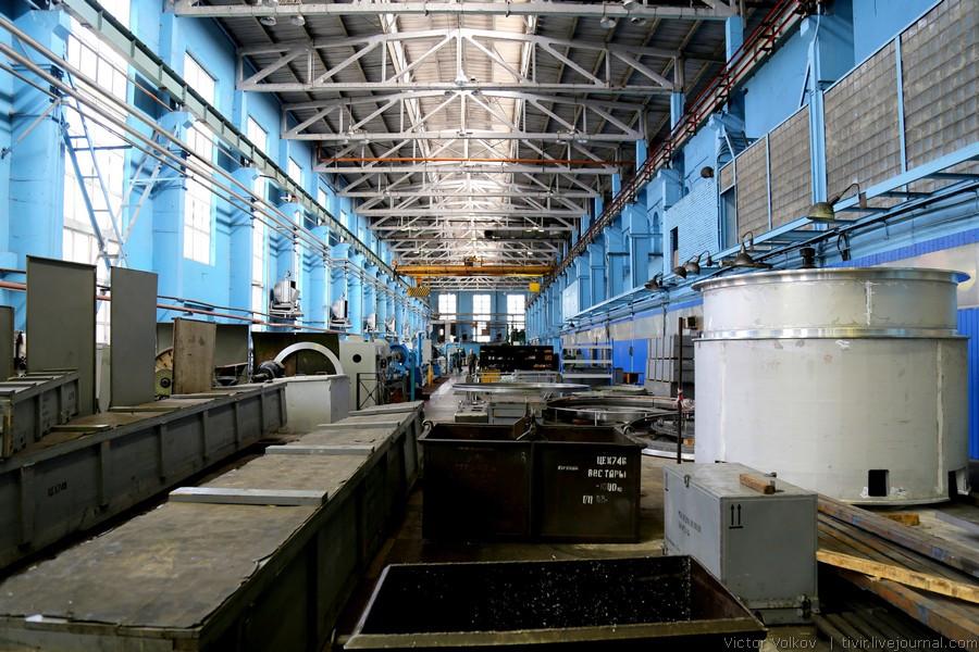 Завод Арсенал