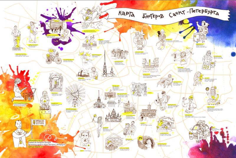 Карта блогеров
