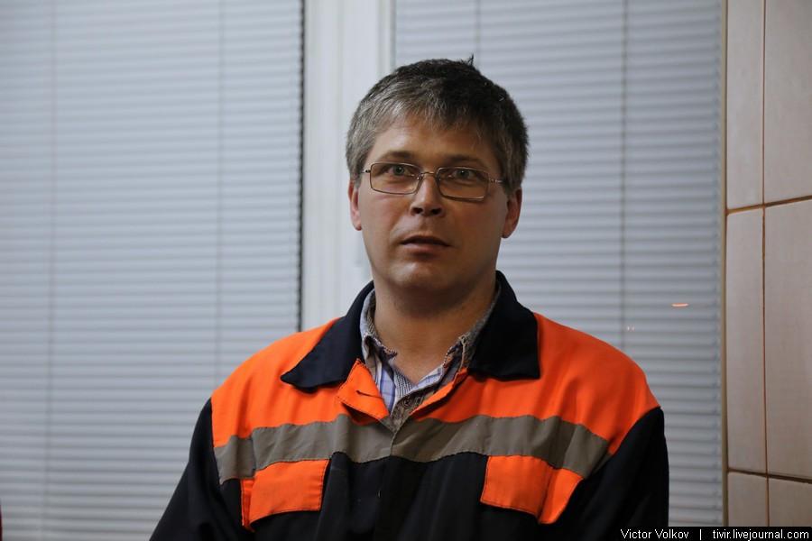 Александр Владимирович Валуйкин