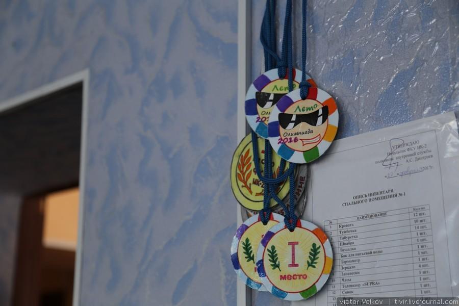 Как живут женщины в русской тюрьме. Репортаж из исправительной колонии IMG_8592.jpg