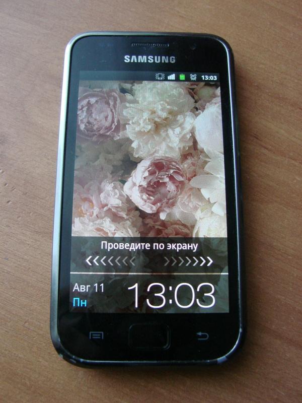 18 телефон 1303