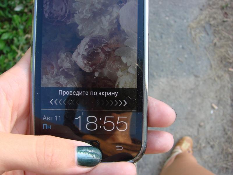 39 телефон 1855