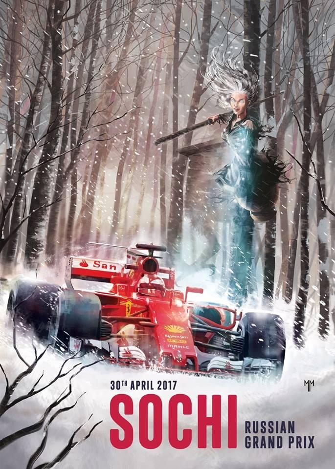 Российский этап гран-при Формула1