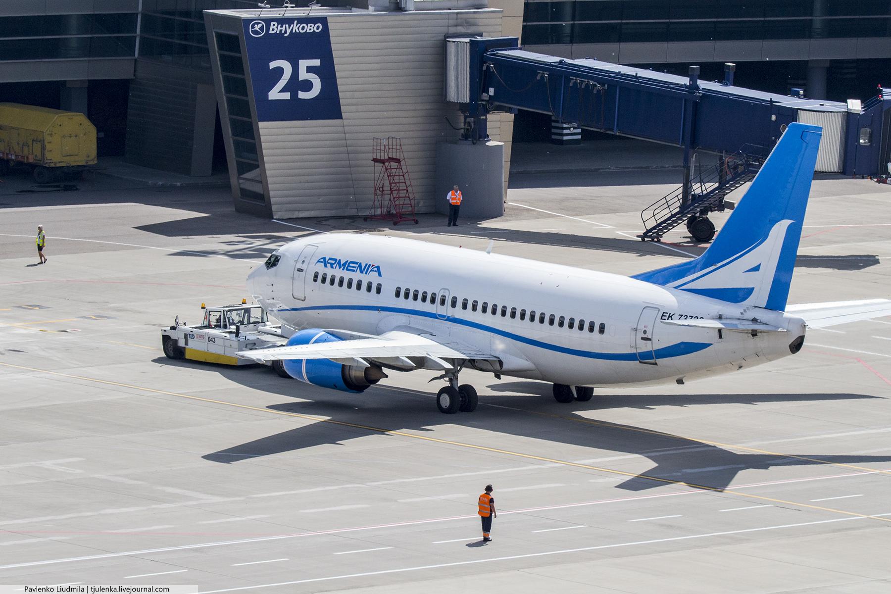 Билеты на самолет в армению цена внуково сколько стоит билет на самолет от хабаровска до владивостока
