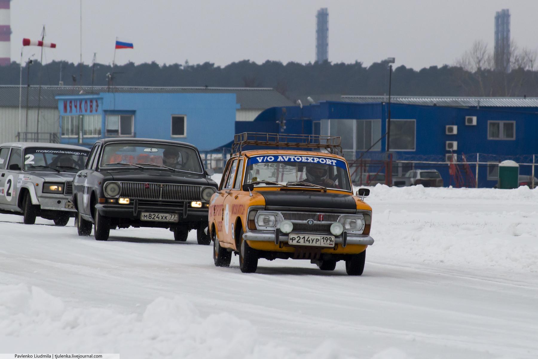 лёд для машин в троицкое