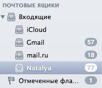 Снимок экрана 2014-03-07 в 12.47.25