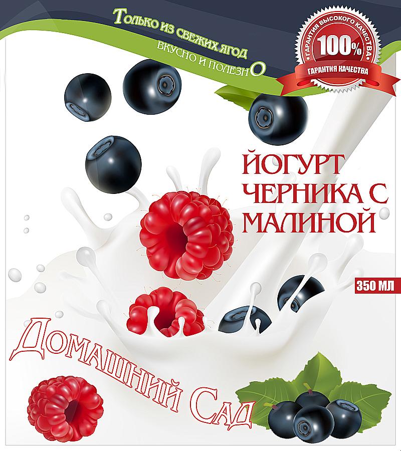 Дизайн упаковки для продуктов.
