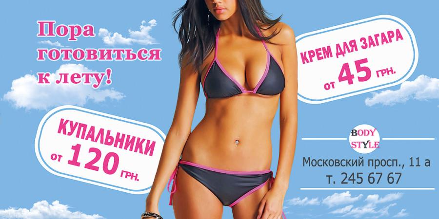 Полиграфия, визитки Хмельницкйи Киев Москва